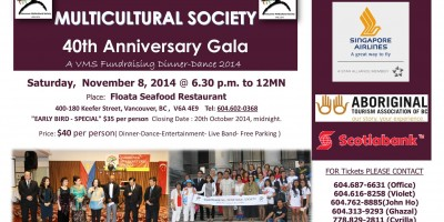 VANCOUVER MULTICULTURAL SOCIETY's 40th Anniversary Fundraising Dinner & Dance