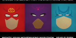 The Mighty Asian Moviemaking Marathon (MAMM)